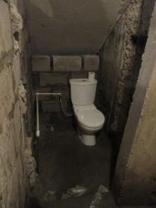 WC visiteurs